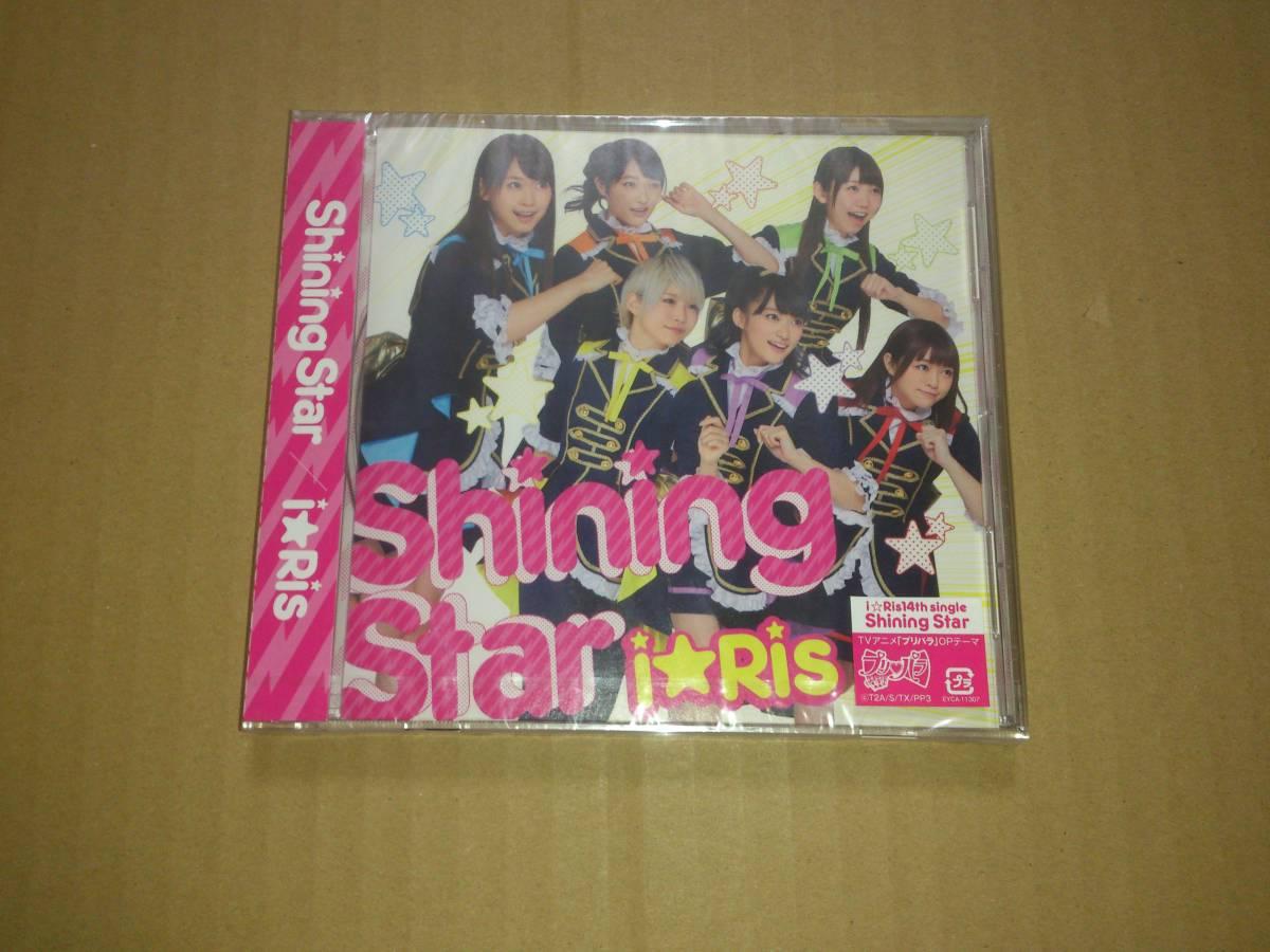 CD i☆Ris / Shining Star TVアニメ プリパラ OP 未開封品 _画像1