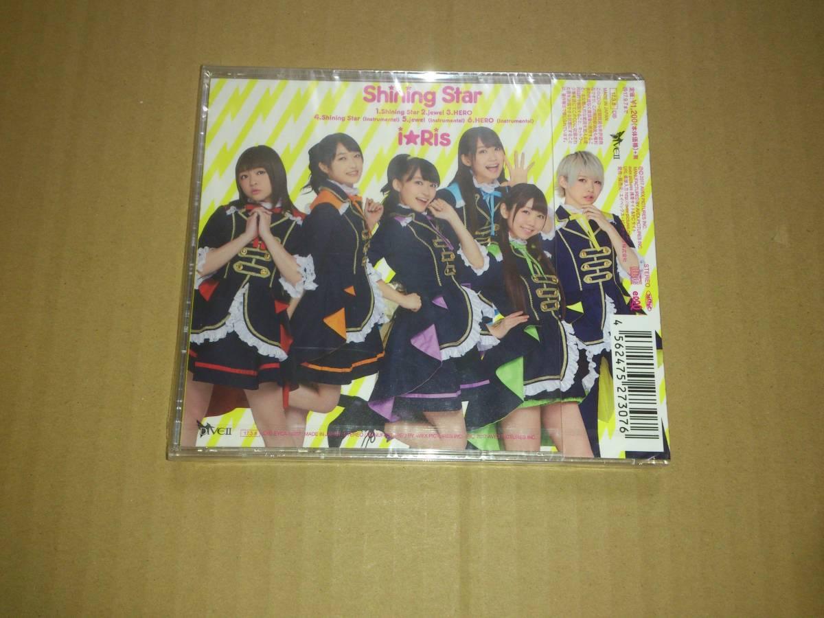 CD i☆Ris / Shining Star TVアニメ プリパラ OP 未開封品 _画像2