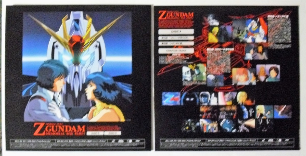 中古LD『 機動戦士Zガンダム メモリアルボックスPART1』 /LD7枚組/初回プレス特典アートBOX入_画像9