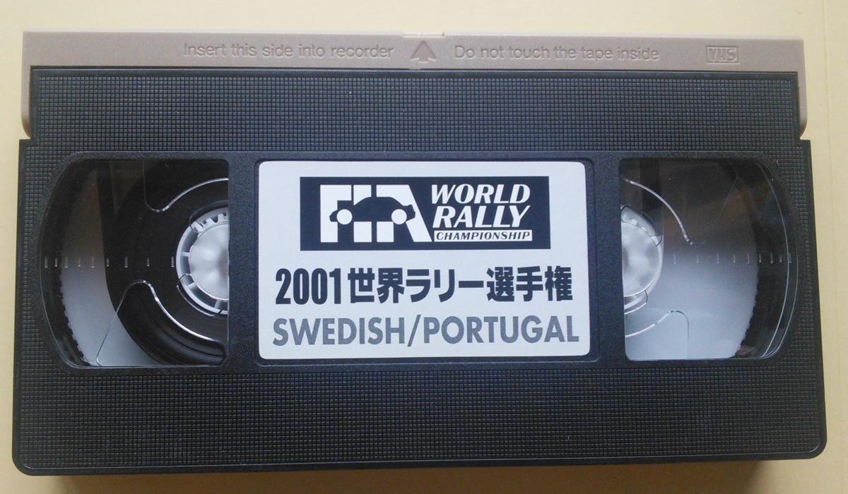 中古VHS 2001世界ラリー選手権 PART.2  スウェディッシュ / ポルトガル_画像3