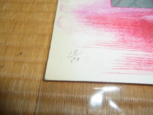 ■希少 美品 昭和55年頃(1980年)額装なし!池田満寿夫 表と裏に直筆サイン入り 銅版画 『骸骨』 限定部数(18/50)_画像2