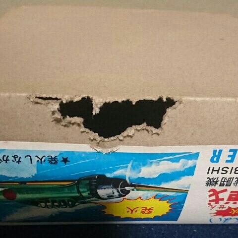 トープレのぜんまい 「発火 シルバーゼロ戦」1/48スケール 旧日本海軍零式艦上戦闘機 箱付 動作確認済み 廃盤 希少_画像7