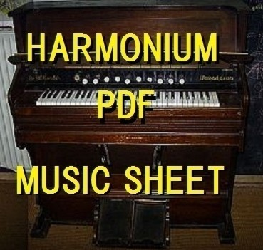 ハーモニウムPDF楽譜集360譜/鍵盤楽器スコア/大量まとめてアルペジオアンサンブルオーケストラアコースティックキーボード基礎練習譜面オケ_画像1