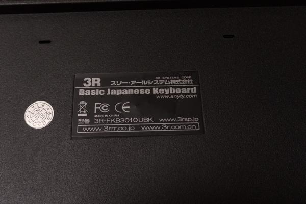 USB接続日本語キーボード 黒 動作確認済_画像3
