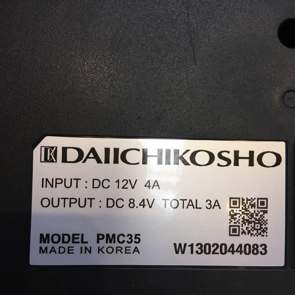 第一興商 デンモク 充電器 4点セット 現状品 DAM CM2000 PMC35_画像7