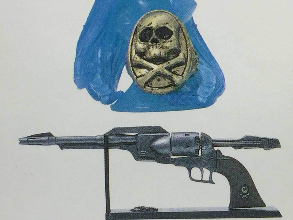 ■宇宙海賊 キャプテンハーロックver。 戦士の銃 ニーベルングの指環 リング コスモドラグ―ン フィギュア 髑髏 松本零士 #_画像4