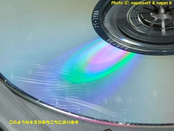 ★即決★ 瀬戸内寂聴(講演) / 寂庵法話集(特別盤) 講演「生きる喜び」-- CDメディアにキズあり、出品文面を熟読して検討してください_画像5