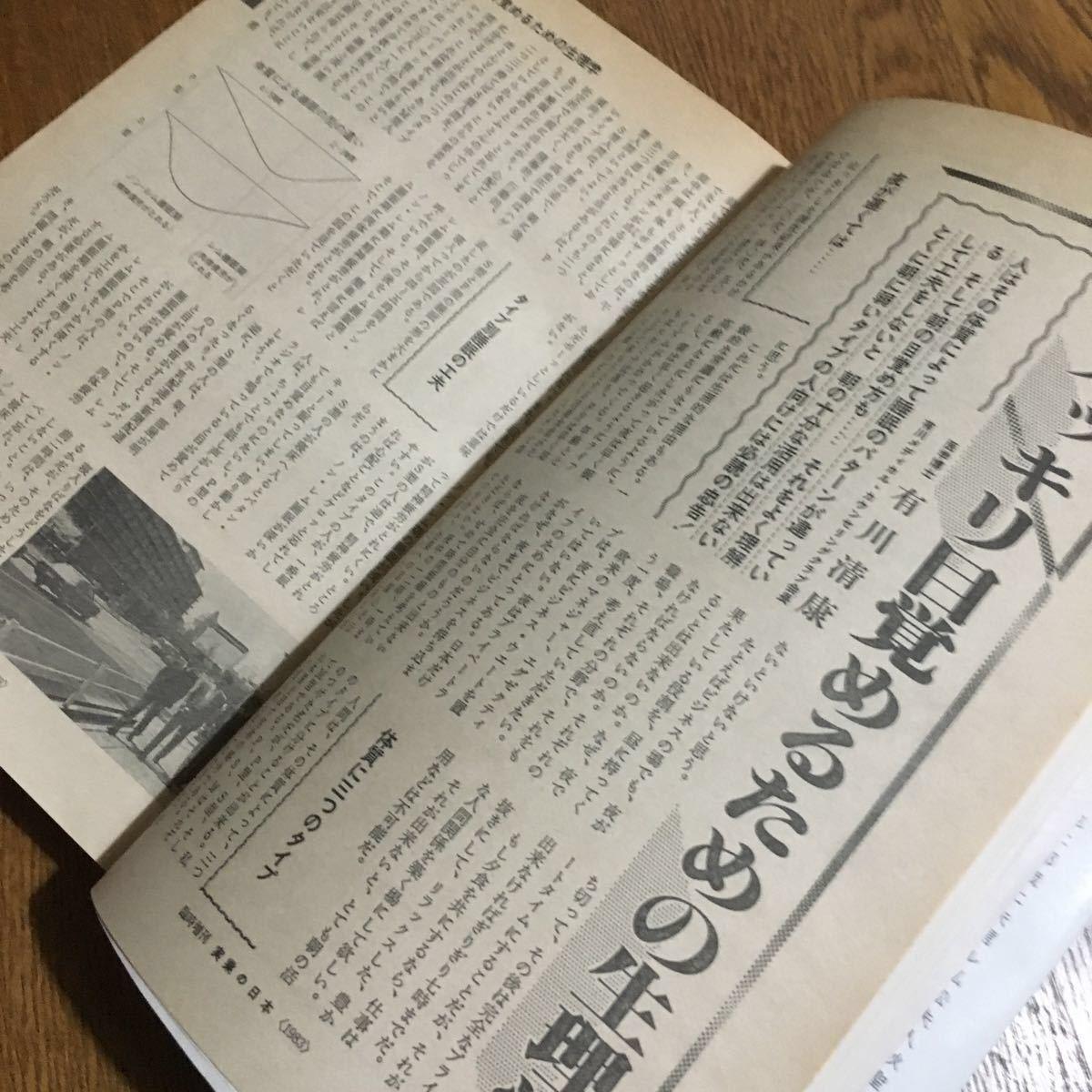 58 西暦 昭和 年