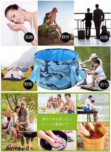 「bxo-a2」 携帯 折りたたみ バケツ 便利な 大きめ 15L 旅行 キャンプ 釣り 足湯 コンパクト 収納袋 ピンク迷彩_画像3