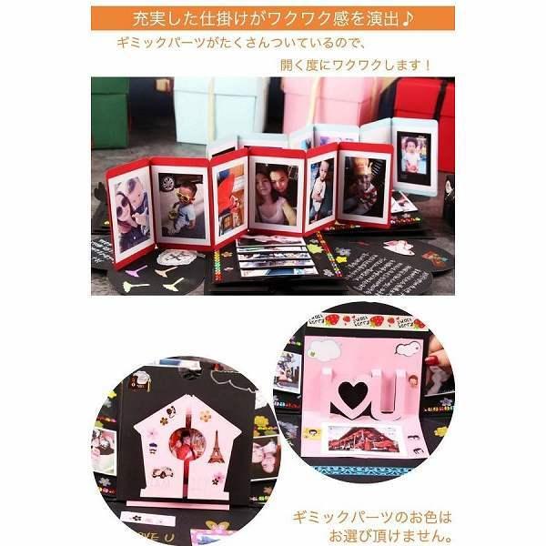 「b20-a2」 サプライズボックス プレゼント 寄せ書き 結婚式 誕生日 記念日 送別会 アルバム スクラップブック 青×ピンク_画像3