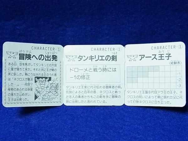 ◆ネクロスの要塞/フィギュア/8弾/アース王子/カード未切り チップなど_画像3