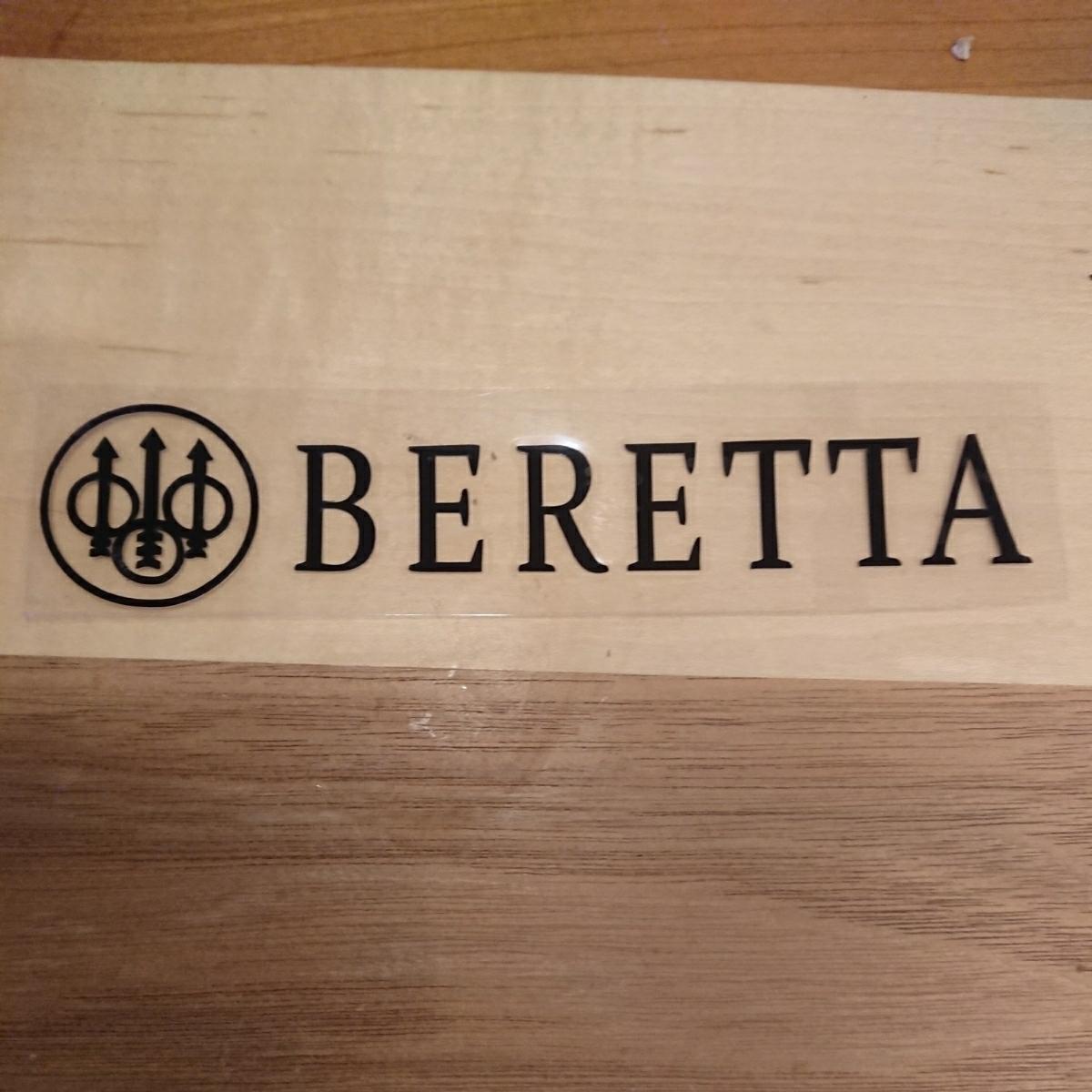 ベレッタ BERETTA ステッカー ブラック_画像1