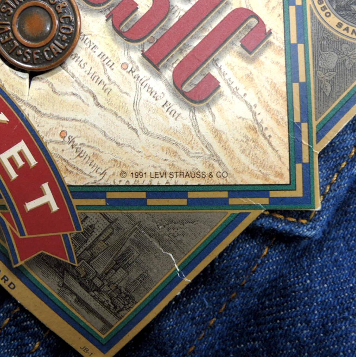 ☆送料無料☆ デッドストック 90s ビンテージ LEVIS リーバイス 71506 USA製 デニム ジャケット Gジャン ジージャン ブランケット 古着_画像7