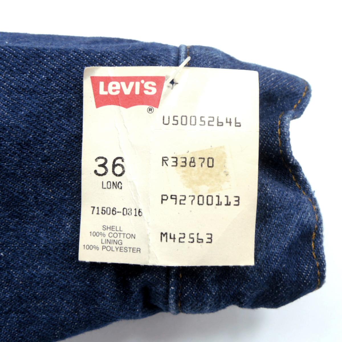 ☆送料無料☆ デッドストック 80s ビンテージ LEVIS リーバイス 71506 USA製 デニム ジャケット Gジャン ジージャン ブランケット 古着_画像6