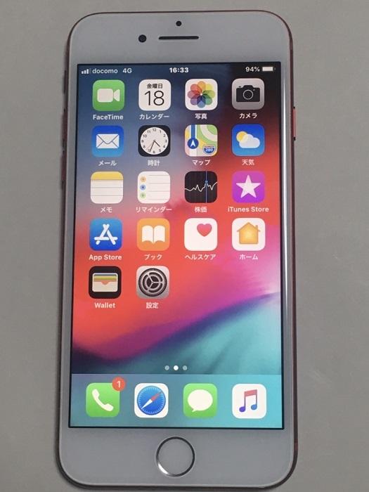 iPhone7 128GB PRODUCTRED プロダクトレッド au docomo SoftBank SIMフリー SIMロック解除済 バッテリー91% 残債無し 送料210円_画像2