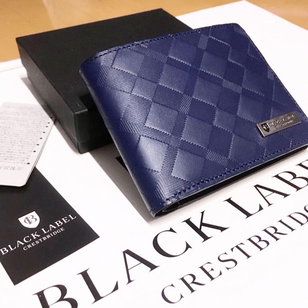 ●新品●送料込 BLACK LABEL CRESTBRIDGE 二つ折財布 牛革エンボスレザー ネイビー 型押しダイヤ柄 ブラックレーベルクレストブリッジ