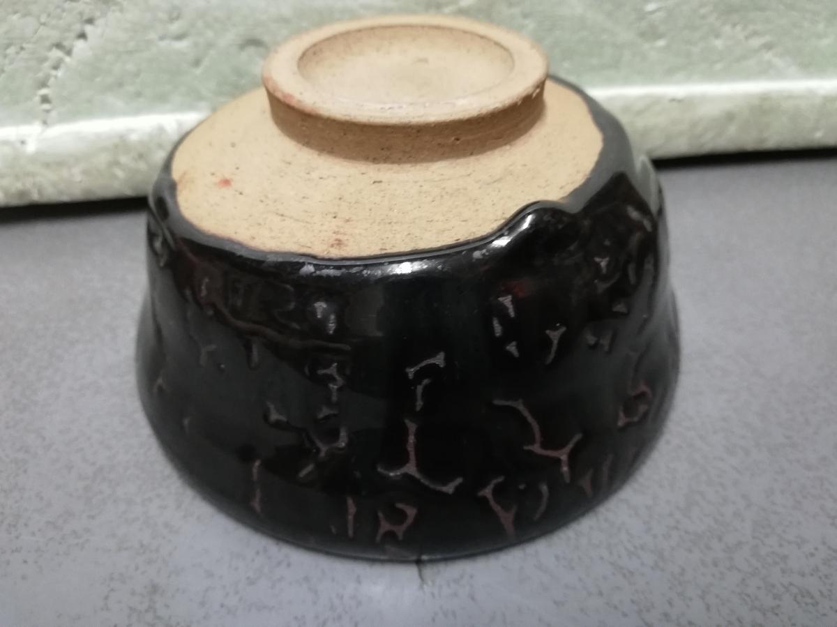 買い取り品 天目茶碗 中国物 お茶道具 抹茶茶碗 茶碗  同梱包可能_画像6