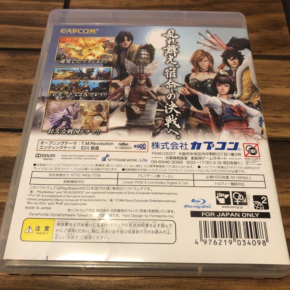 PS3ソフト『戦国BASARA3』
