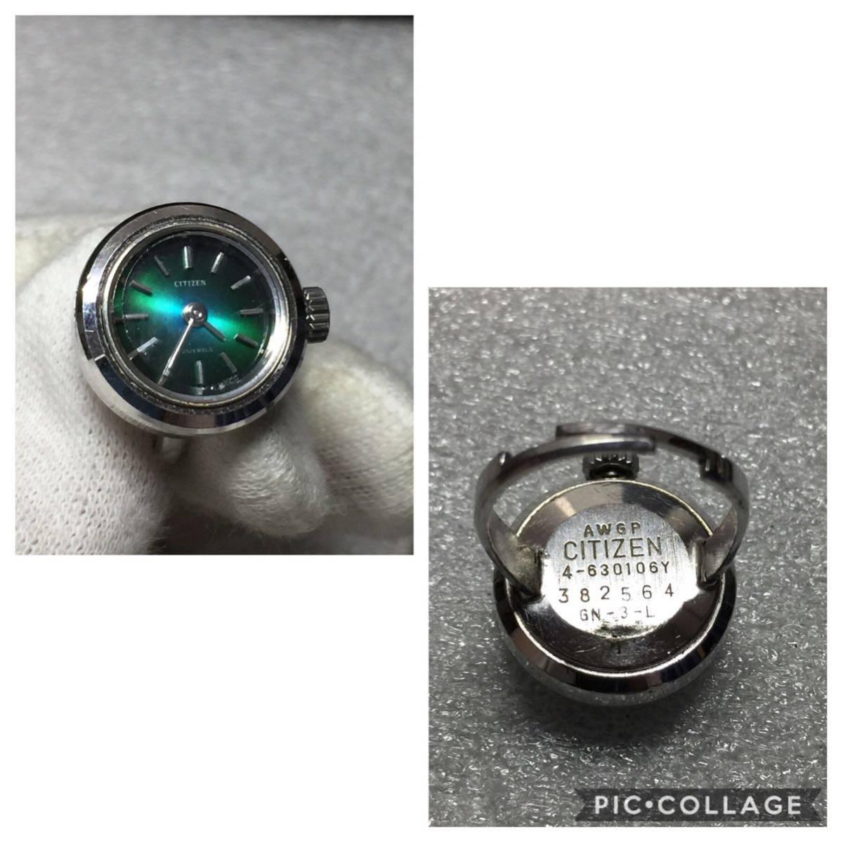 【ジャンク】時計品 オリエントリング・セイコー・スペリナ アンティーク手巻きレディース5点セットです。_画像2