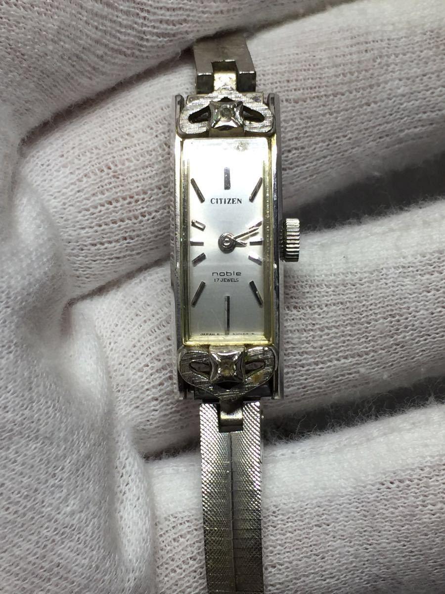 【ジャンク】時計品 オリエントリング・セイコー・スペリナ アンティーク手巻きレディース5点セットです。_画像5
