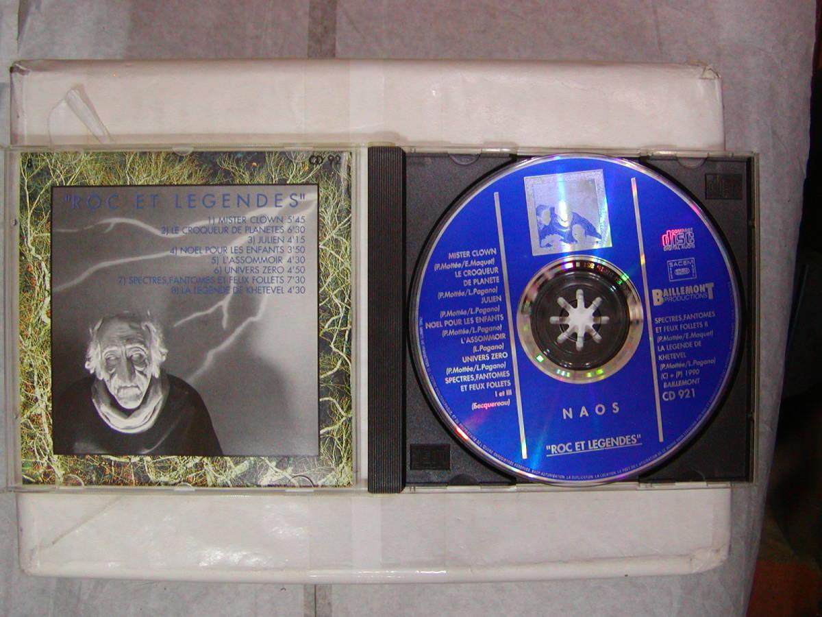 CDアルバム 輸入盤[ NAOS ]ROC ET LEGENDES 8曲 送料込_画像2