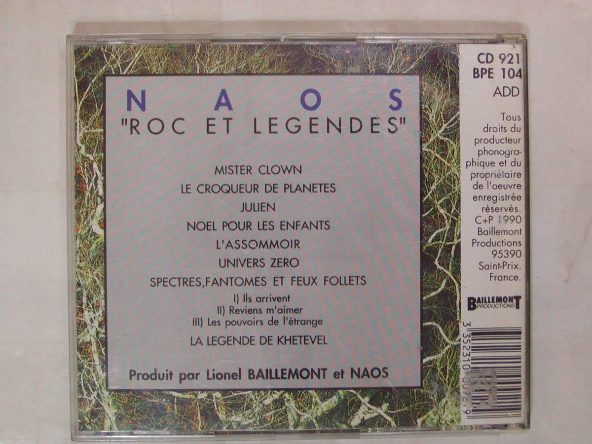 CDアルバム 輸入盤[ NAOS ]ROC ET LEGENDES 8曲 送料込_画像3
