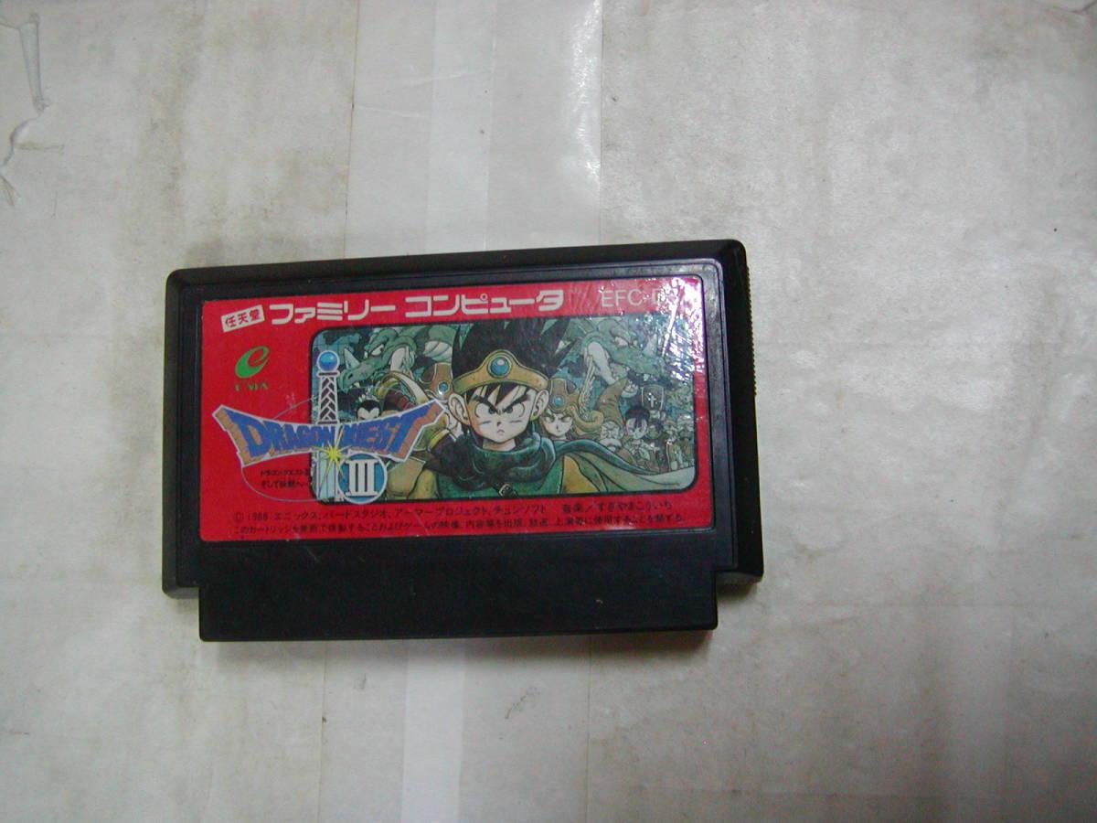RPG伝説の情報