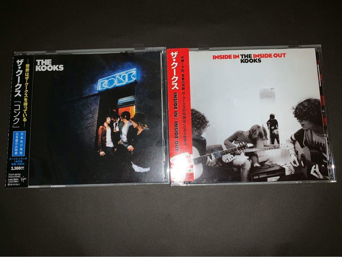 ザ・クークス CD 2枚セット INSIDE IN INSIDE OUT コンク