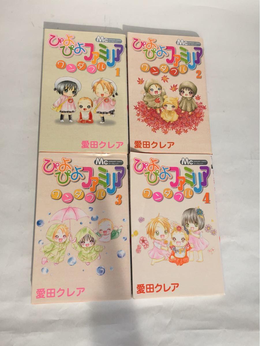 少女マンガ 19冊 セット まとめ売り 中古 少女漫画