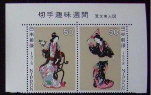 未使用 昔の切手 切手趣味週間 7種9枚組「千姫」 3枚  【銘版CM連】「機織図」【銘版CM連】「彦根屏風」【題名連】「寛文美人図」_画像4
