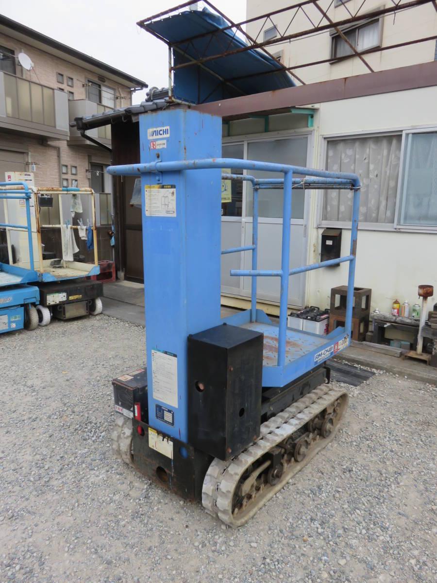 「★ アイチ 3.8m クローラー RM04B 高所作業車 バッテリー 福岡 ♪ ★ 」の画像2