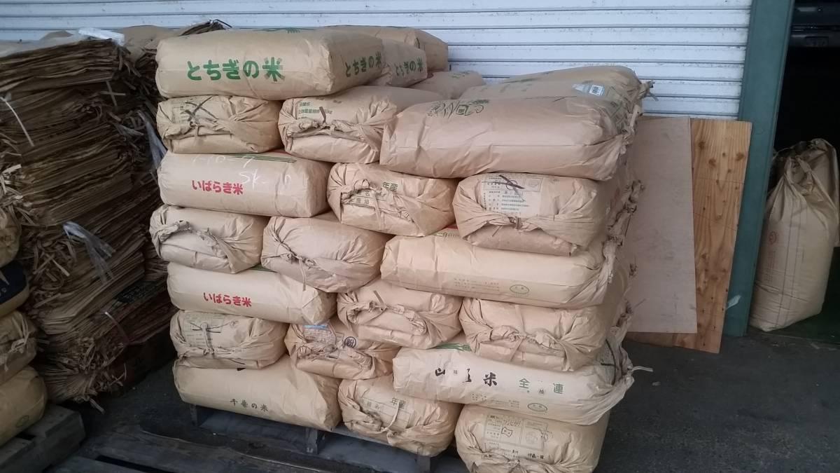 茨城県 糠販売 引き取り限定 大量ご用意できます。 15kg 米ぬか 糠 肥料 堆肥 えさ 米糠 _画像1