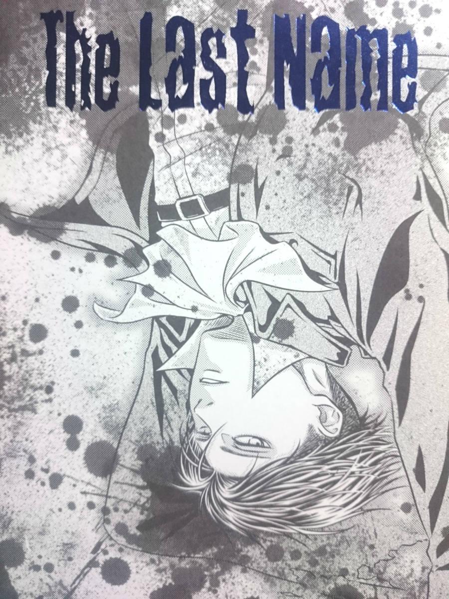 進撃の巨人同人誌★エレリ長編小説★Honey Reletionship(な~の)「The Last Name」
