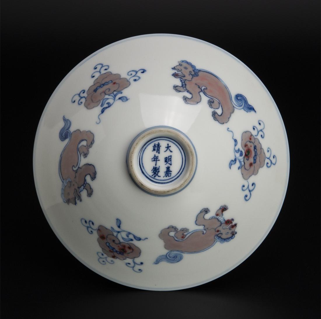 清 青花釉裏紅獅紋碗 大明嘉靖年制款 一対 共箱 清 青花釉里红狮纹碗 一对 共箱 中国 古美術 唐物_画像3