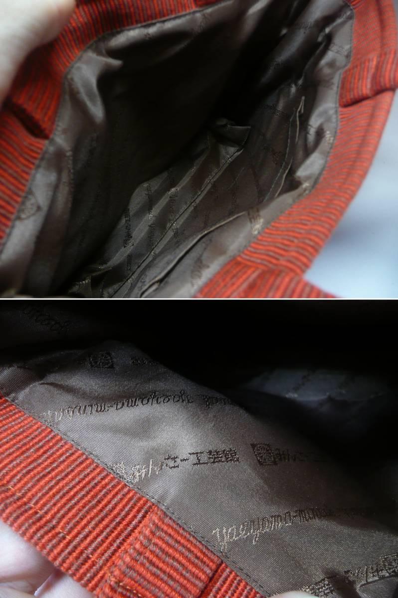 ◆送料込み即決3005◆沖縄 本場八重山みんさー織ハンドバッグ 手提げバッグセカンドバッグミンサー織石垣島伝統工芸木綿琉球◆