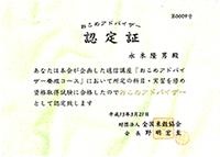新米 令和2年産 特選業務用米 選粒の極10Kg_画像5