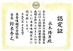 新米 令和2年産 特選業務用米 選粒の極10Kg_画像4