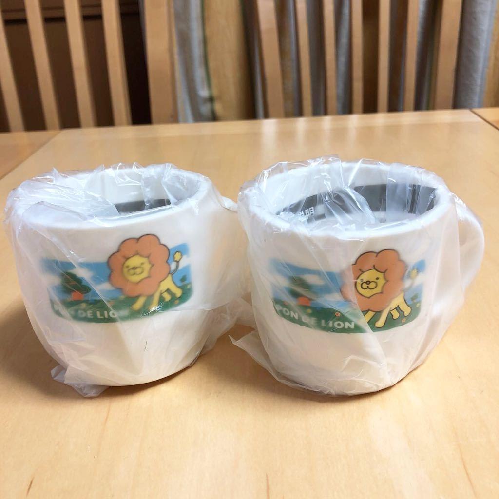 【新品・非売品・ノベルティ】①ポンデライオン プラカップ 2個セット ミスド ミスタードーナツ プラスチック コップ プラコップ 食器 マグ_画像1