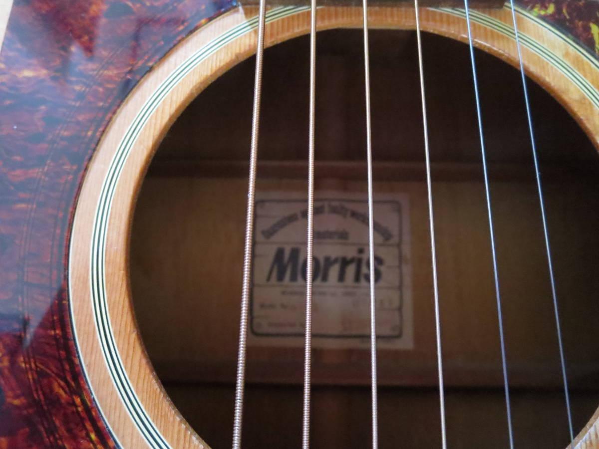 モーリスW-15アコーステックギターです。_画像6