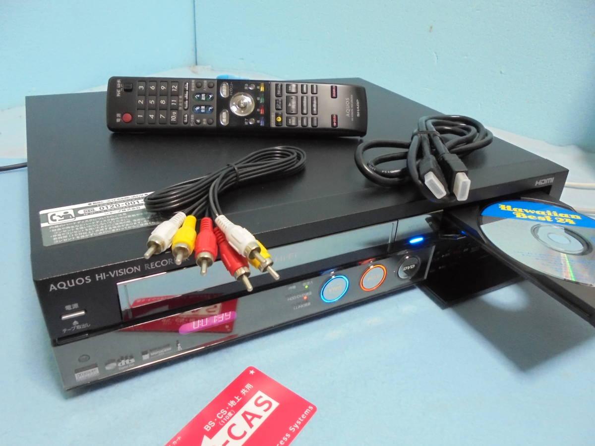 【ミコ】優良動作品【超美品】シャープ様(DV-ACV52)簡単に(VHS⇔DVD⇔HDD)ダビングOK!やっぱり安心!好評 修理分解フルメンテナンス済み!_シャープ様人気商品です。純正リモコン付!