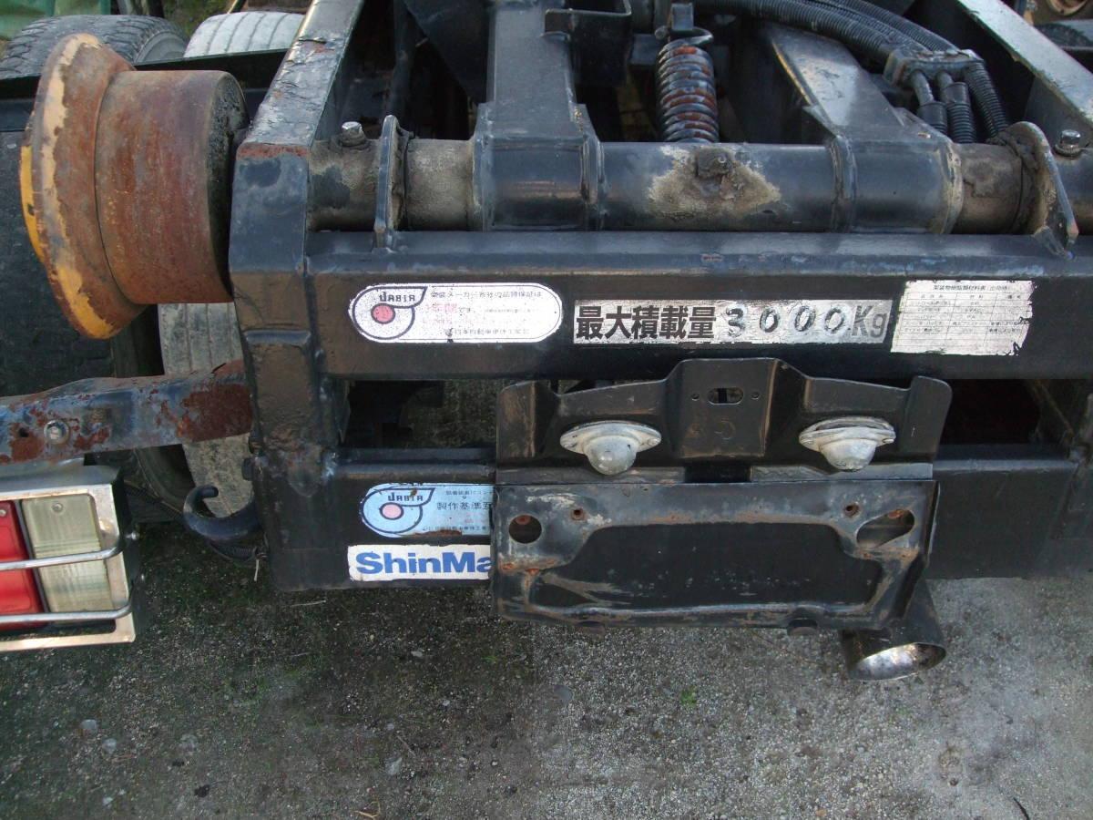 「アームロール事故車 部品取り 新明和工業製 CCA23-11 2本シリンダー H16年式日野3tデュトロ 」の画像2