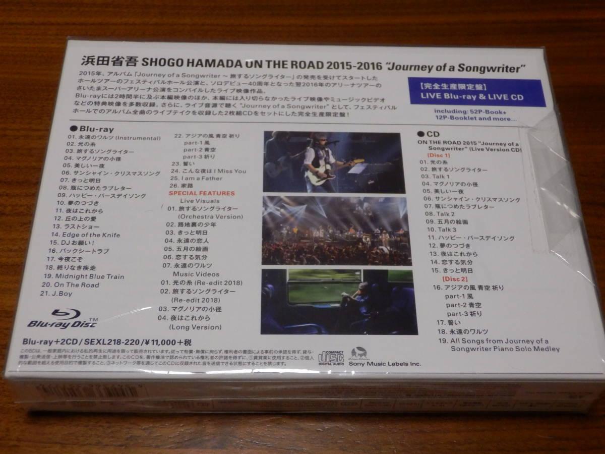 """新品 ◆ 浜田省吾 Blu-ray「SHOGO HAMADA ON THE ROAD 2015-2016 """"Journey of a Songwriter""""」 完全生産限定盤 ブルーレイ+2CD _画像2"""