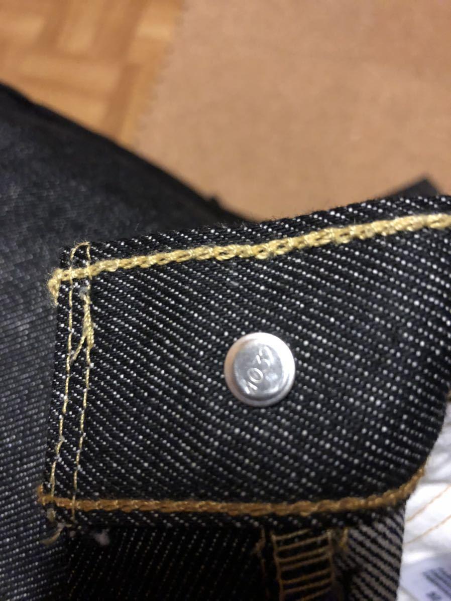 新品未使用 濃紺 リーバイス Levi's 501 メキシコ製 w32 L30 デットストック リジット ビンテージ_画像3