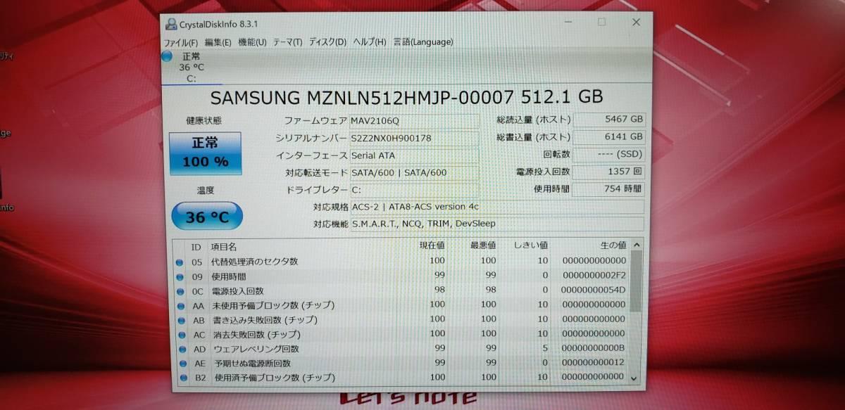 SSD情報
