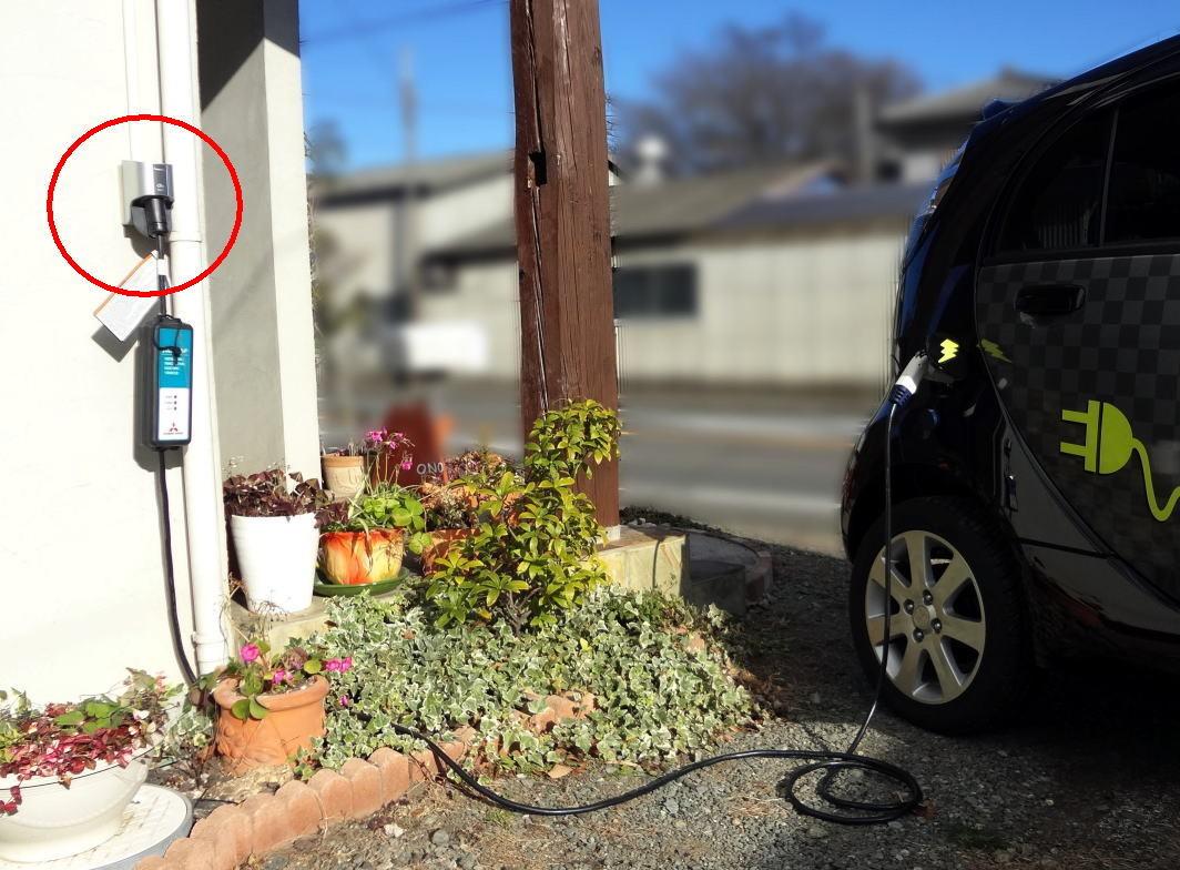 【電気自動車】シルバー 銀 ●プリウス ●EV 200V 充電コンセント *充電器   ●三菱ミーブ ●日産リーフ_画像2