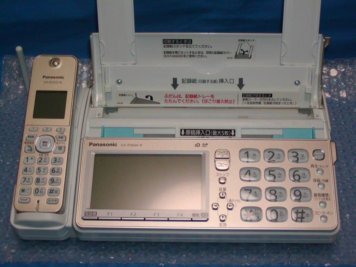 3◆極上品◆Panasonicファクス『KX-PD604DL-N』(※子機1台付)_画像3