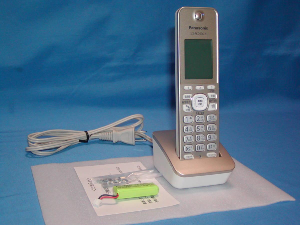 3◆極上品◆Panasonicファクス『KX-PD604DL-N』(※子機1台付)_コードレス子機