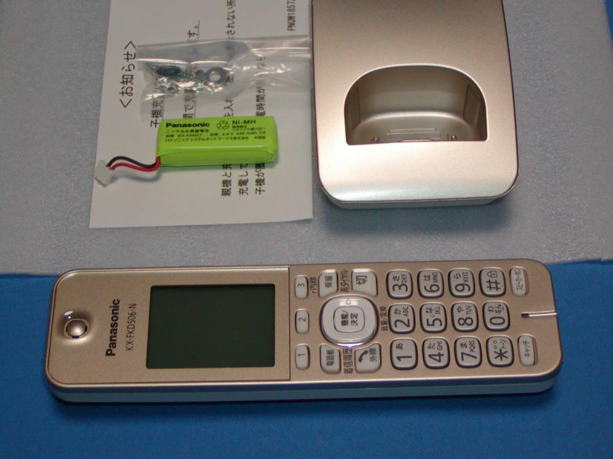 3◆極上品◆Panasonicファクス『KX-PD604DL-N』(※子機1台付)_画像8