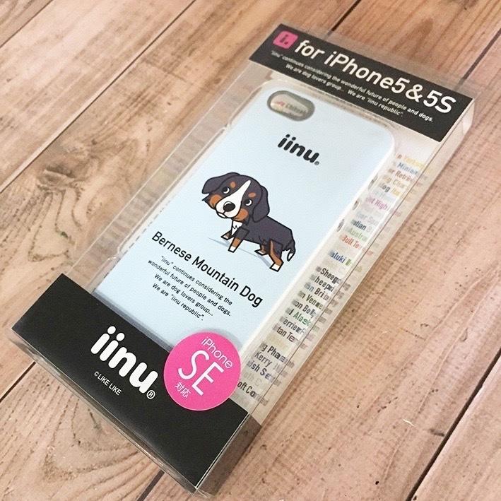 バーニーズマウンテンドッグ iPhone5 / iPhone5S / iPhoneSE 兼用 スマホケース ドッグ 犬_画像1