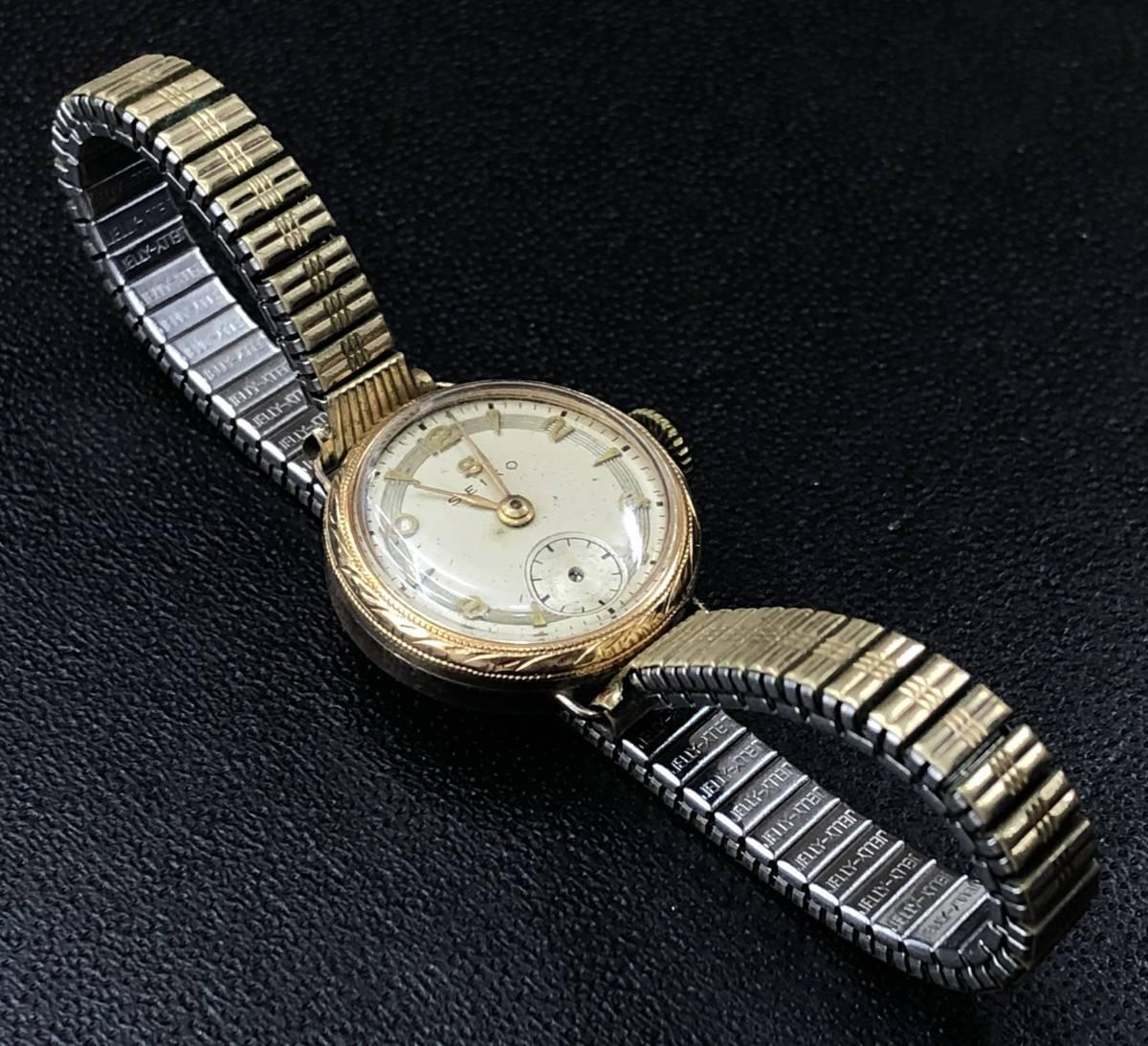1円~ SEIKO セイコー 腕時計 18K ファッション 小物 レディース おしゃれ アクセサリー 貴金属 アンティーク _画像2